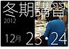 Toukikousyu_top
